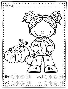 Fall Coloring Pages: Color By Sight Word
