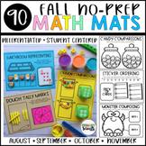 Kindergarten Math Centers : NO PREP Mats - Fall (30+ activities)