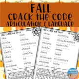 Crack the Code: Fall/Thanksgiving Edition
