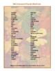 Fall Crossword Puzzle