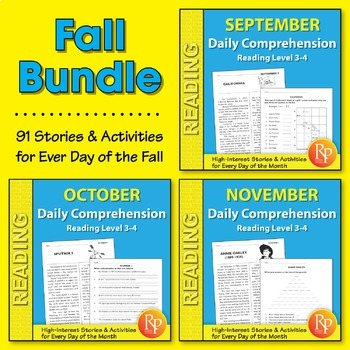 Fall: Daily Comprehension {Bundle}