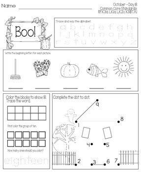 Fall Daily Work Bundle for Kindergarten Common Core (And More!)