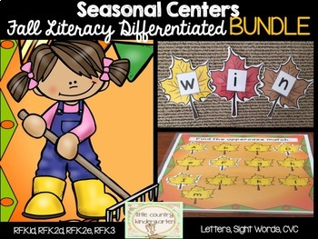 Fall Differentiated Literacy Centers Bundle: Clipcards, Games, and More