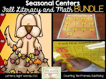 Fall Differentiated Literacy and Math Centers Bundle: Clipcards, Games, and More
