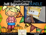 Fall Math Centers Kindergarten Bundle: Clipcards, Ten Frames, & Dice