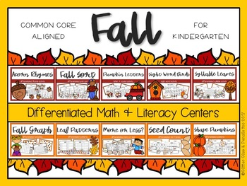 Fall Differentiated Math and Literacy BUNDLE