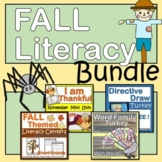 Fall ELA and Art Activities Bundle for 1st Grade