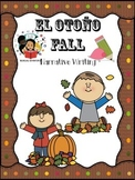 Fall/El Otoño- Narrative Writing Craftivity - Spanish