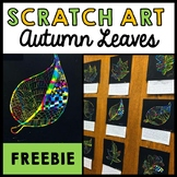 Fall FREEBIE - Art - Scratch Art - Leaves - Changing Color - Reading - Writing
