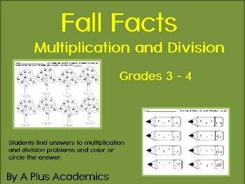 Fall Multiplication / Division  Practice