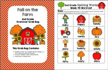 Fall Farm 2nd Grade Grammar Grab Bag #8