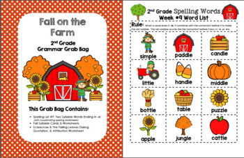 Fall Farm 2nd Grade Grammar Grab Bag #9