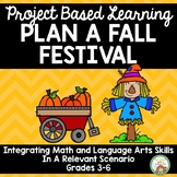 Fall Festival Project Based Learning