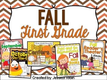 Fall First Grade Bundle
