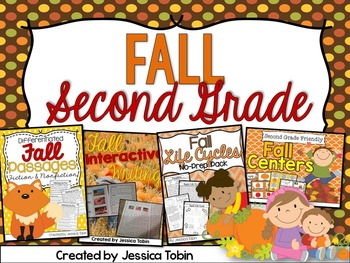 Fall Second Grade Bundle