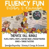 Fall Reading Fluency BUNDLE--October and November Activities