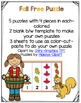 Fall Free Puzzles