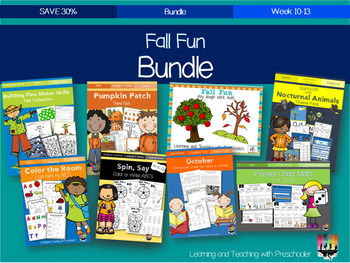 Fall Fun Bundle