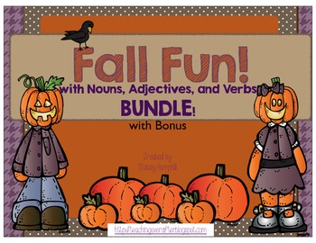 Fall Fun Bundle with BONUS Activity
