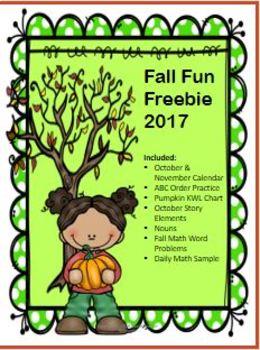 Fall Fun Freebie 2016