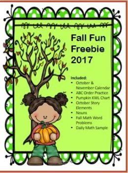 Fall Fun Freebie 2016