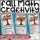 Fall Fun Math Craft-Differentiated