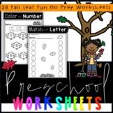 Preschool Fall Leaf Fun Worksheets