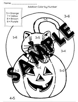 Fall & Halloween Addition and Subtraction Coloring Bundle