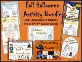 Fall Halloween Bundle
