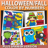 Fall / Halloween Color by Numbers (plus Spanish Version)