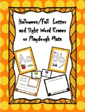 Fall-Halloween Letter and Sight Word Mini Eraser or Play Dough Mats