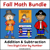 Fall Math Bundle / Halloween / Addition & Subtraction Color by Number