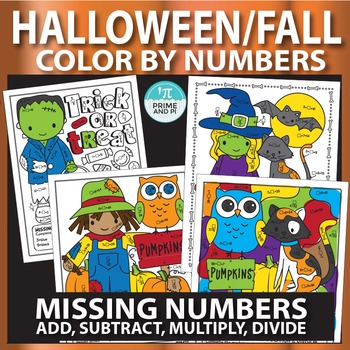 Fall / Halloween Math: Color by Number Missing Numbers