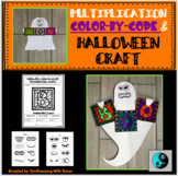 Fall/Halloween Multiplication Color-By-Code and Ghost Craft