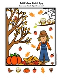 Fall I Spy Printable