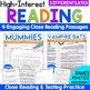 Test Prep Informational Text Bundle