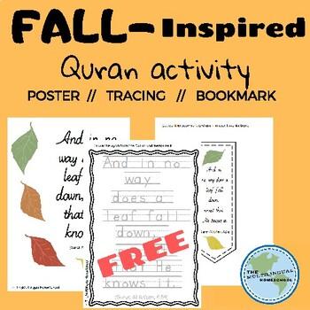 Fall-Inspired Quran Activity