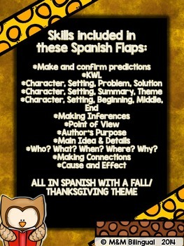 Fall Interactive Reading Flaps {SPANISH}