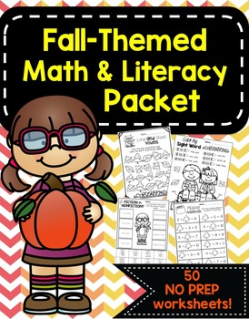 Fall Into First Grade Math and Reading Packet
