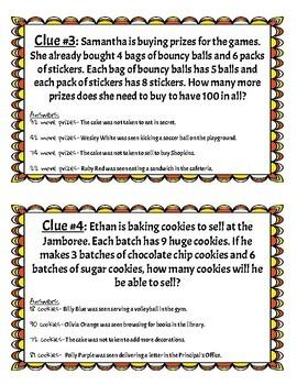 Fall Jamboree Multiplication Whodunnit Mystery- Multi-Step Problem Solving