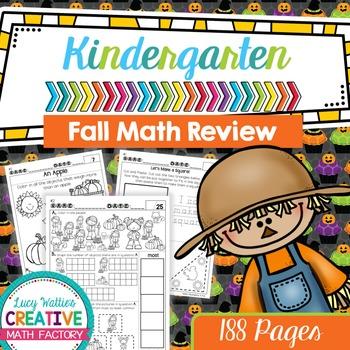 Halloween Math | Halloween Activities | No Prep Worksheets | Math Bundle