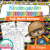 Halloween Math | Halloween Activities | No Prep Worksheets