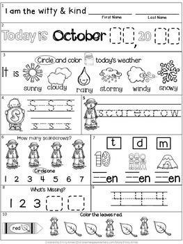Moring Work Bundle: Kindergarten Fall Packets (September October November)
