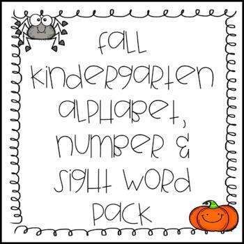 Fall Kindergarten Sight Words Pack
