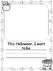 Fall Kindergarten Writing Prompts