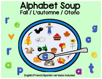 Fall / L'automne / Otoño - Alphabet Soup activity