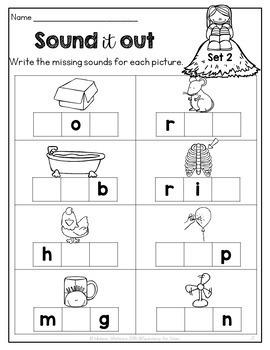 Fall Math and Literacy No-Prep {First Grade}