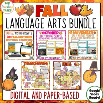 Fall Language Arts Bundle
