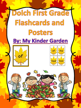 Fall Leaf Dolch First Grade Sight Word Flashcards and Posters