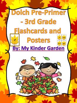 Fall Leaf Dolch Pre-Primer - 3rd Grade Sight Word Flashcar